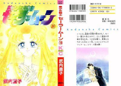 Sailor Moon 1-18