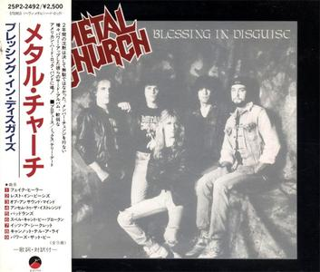 Metal Church - Blessing In Disguise (1989) {Elektra Japan}
