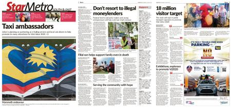 The Star Malaysia - Metro South & East – 14 August 2019