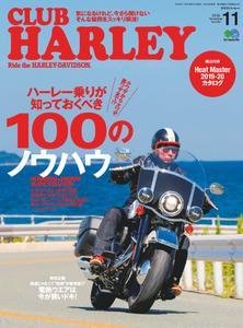 Club Harley クラブ・ハーレー - 10月 2019