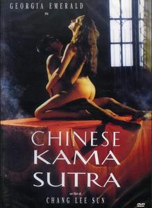 Chinese Kamasutra (1993)
