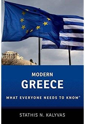 Modern Greece: What Everyone Needs to Know® [Repost]