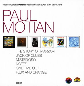 Paul Motian - The Complete Remastered Recordings on Black Saint & Soul Note (2010) {6CD Set CAM Jazz BXS 1008}