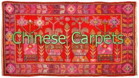 Chinese Carpets