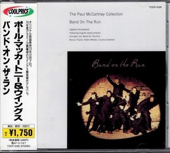 Paul McCartney & Wings - Band On The Run (1973) {Japanese Reissue, Remastered}