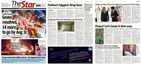 The Star Malaysia – 20 August 2019