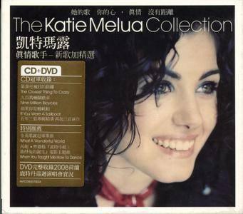 Katie Melua - The Katie Melua Collection (2009) {Taiwan}
