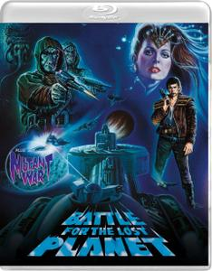 Battle for the Lost Planet (1986) Galaxy Destroyer
