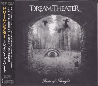 Dream Theater - Train Of Thought (2003) [Japanese Edition]