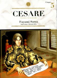 Cesare - Il Creatore Che Ha Distrutto - Tome 5