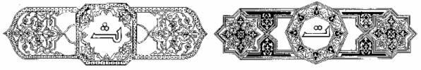 Pepin Press: Islamic Designs