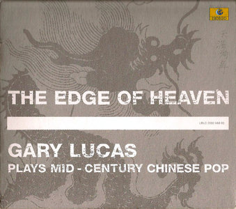 Gary Lucas - The Edge Of Heaven: Gary Lucas Plays Mid-Century Chinese Pop (2001) [Re-Up]