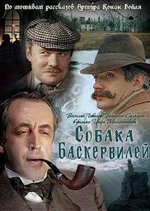 The Adventures of Sherlock Holmes and Dr. Watson. Ep6: The Hound of the Baskervilles (1981)