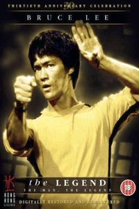 Li Xiao Long De Sheng Yu Si / Bruce Lee: The Man and the Legend (1973)