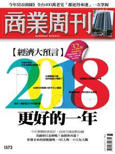Business Weekly 商業周刊 - 03 一月 2018
