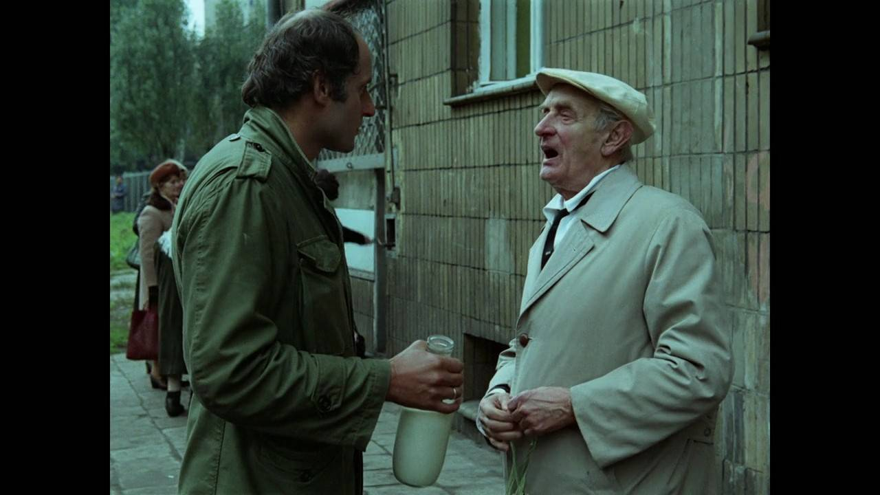 Martin Scorsese Presents: Masterpieces of Polish Cinema Volume 1. Provincial Actors / Aktorzy prowincjonalni (1978)