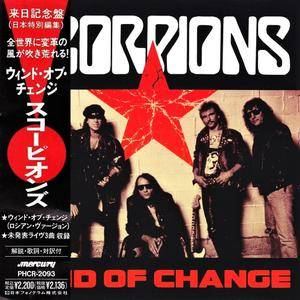 Scorpions - Wind Of Change (Compilation) (1991) [Japan 1st Press]