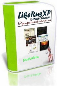 LikeRusXP 5.5 Portable