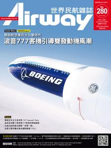 Airway Magazine 世界民航雜誌 – 四月 2021