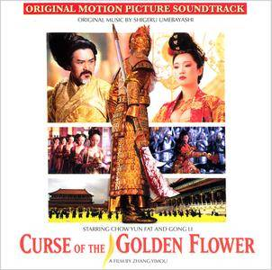 Shigeru Umebayashi - Curse of the Golden Flower: Original Motion Picture Soundtrack (2007)