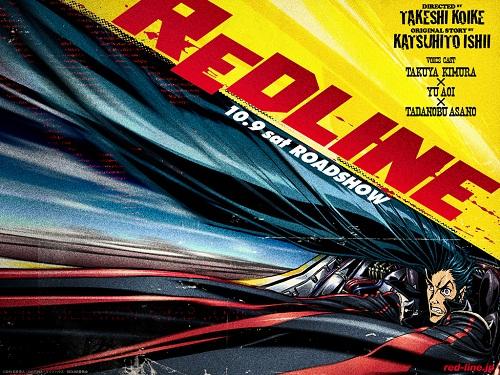 Redline (2010)