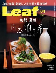 Leaf – 2月 2020