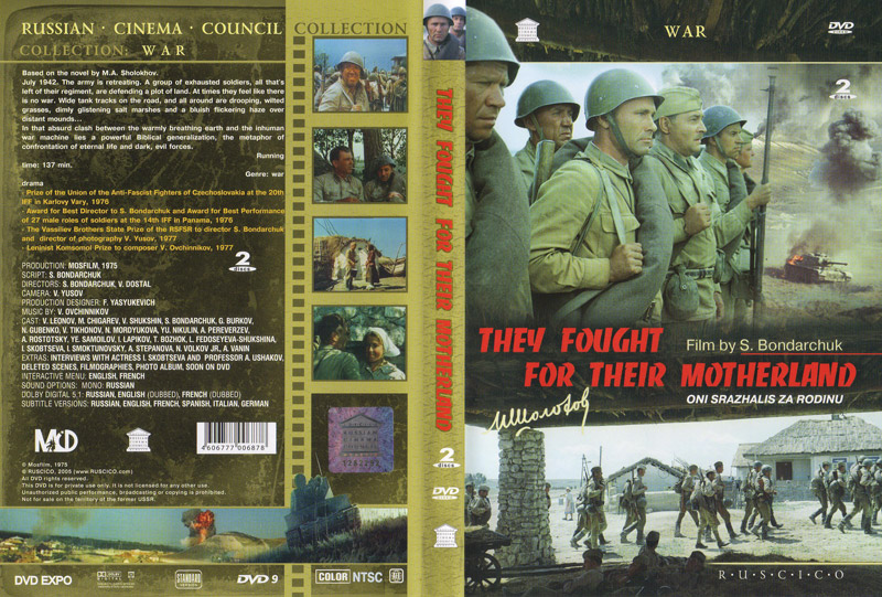 Oni srazhalis za rodinu / They Fought for Their Country / They Fought for Their Motherland / Они сражались за Родину (1975)