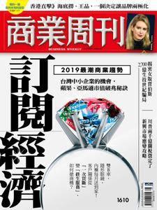 Business Weekly 商業周刊 - 24 九月 2018