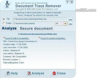 Document Trace Remover version 2.1