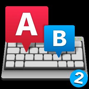 Master of Typing 2 v4.4.4