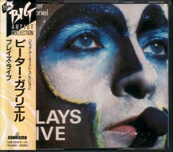 Peter Gabriel - Plays Live (1983) {1988, Japanese Reissue}