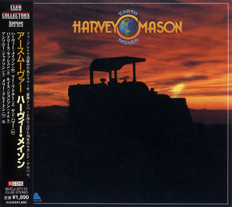 Harvey Mason - Earthmover (1976) [Japanese Reissue 2000]