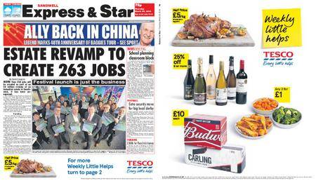 Express and Star Sandwell Edition – March 29, 2018