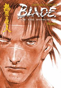 Blade of the Immortal v11-Beasts 2002 Digital danke