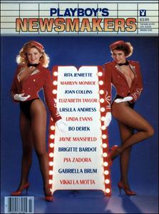 Playboy's Newsmakers - January 1985