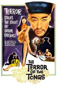 The Terror of the Tongs (1961)