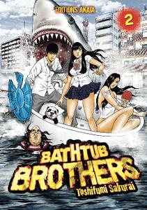 Bathtub Brothers T02