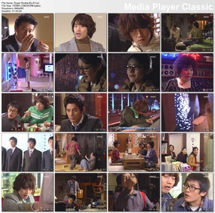 Super Rookie (2005) Korean Drama