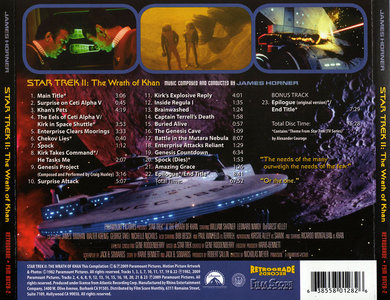 James Horner Star Trek Ii The Wrath Of Khan Original