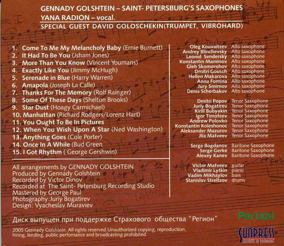 Gennady Golshtein & SaintPetersburg's Saxophones