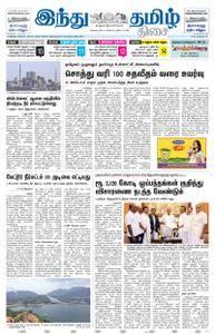 The Hindu Tamil - ஜூலை 24, 2018