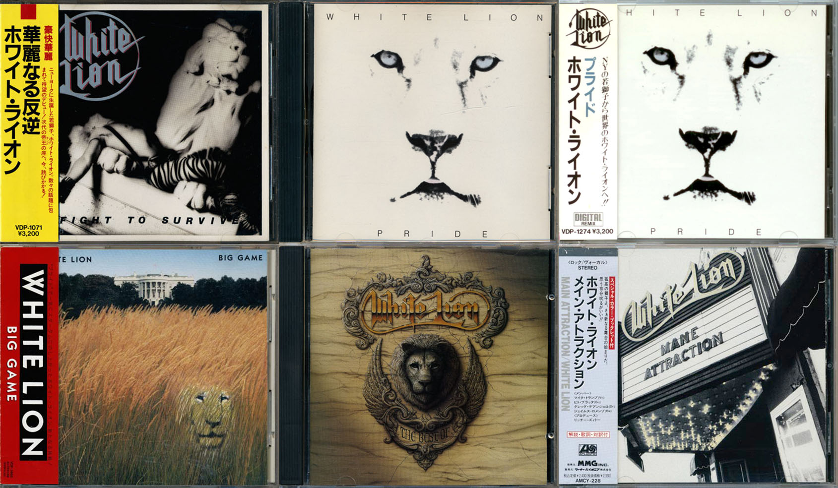 White Lion - Albums Collection 1985-1992 (6CD) [Re-Up] / AvaxHome
