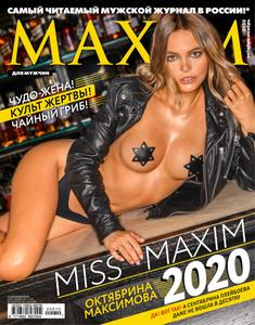 Maxim Russia - Октябрь 2020