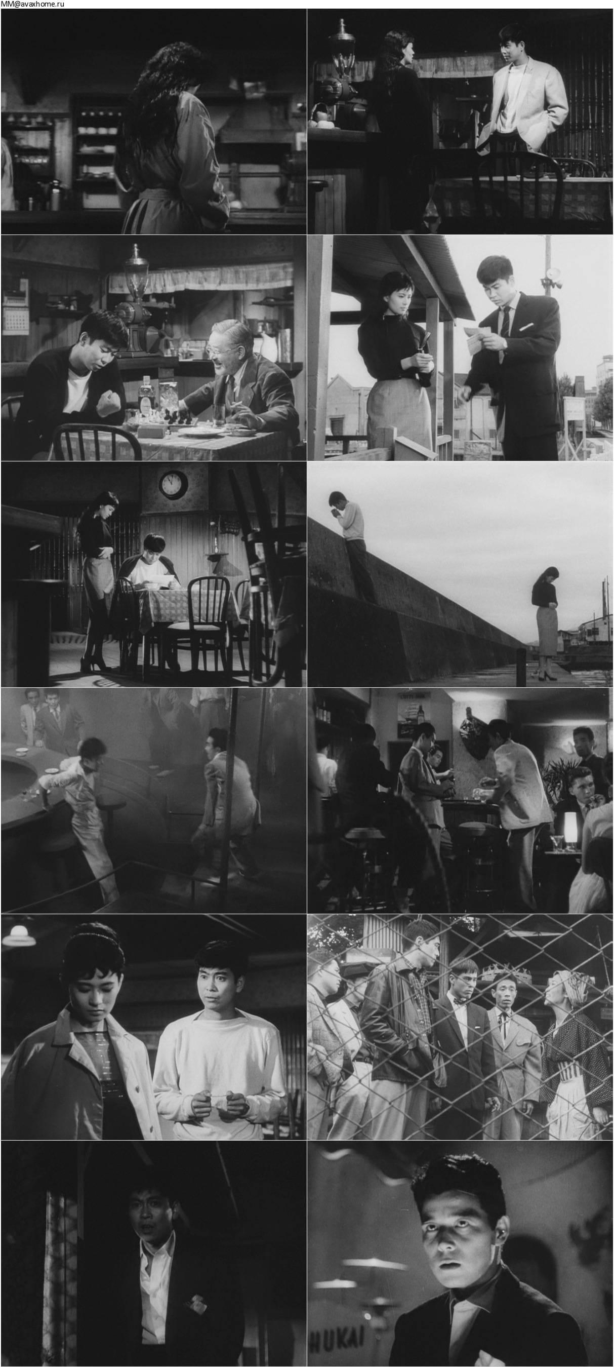I Am Waiting (1957) Ore wa matteru ze [The Criterion Collection]