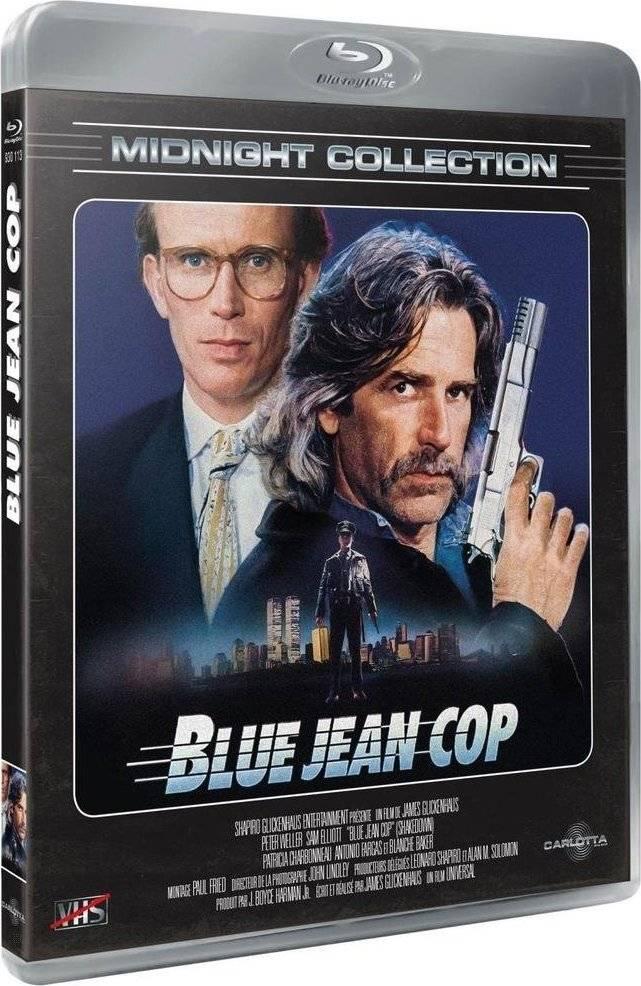 Shakedown (1988) Blue Jean Cop