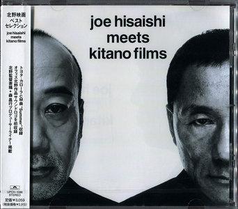 Joe Hisaishi - Joe Hisaishi Meets Kitano Films (2001)