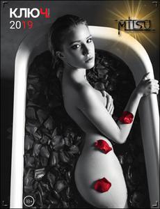 Kluch Media - Erotic Calendar 2019