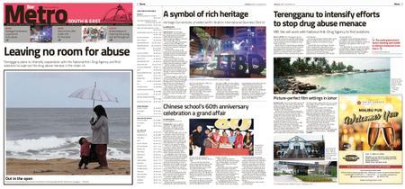 The Star Malaysia - Metro South & East – 16 November 2018