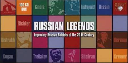 V.A. - Russian Legends: Soloists Of The 20th Century (100CD Box Set, 2007)