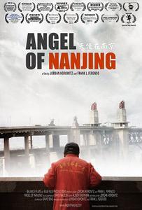 Balance Films - Angel of Nanjing (2015)